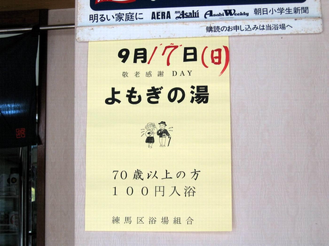 り紙2/060917.JPG