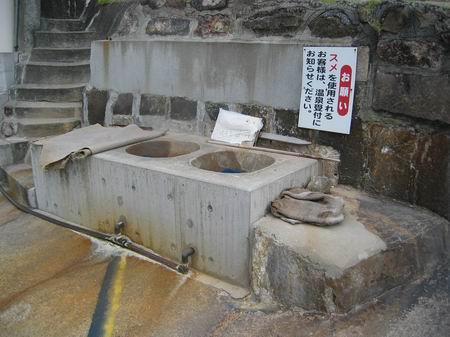 スメ@鰻温泉区営浴場/060921.JPG